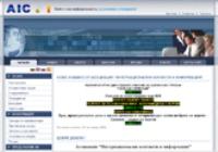 изработка на уеб сайт association-ici.eu