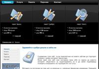 изработка на уеб сайтове eanons.com