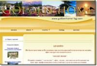 goldenhome-bg.com