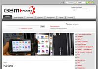 уеб сайтове gsmmarket.jpg
