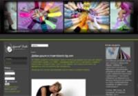 изработка уеб сайтове imperialsocks-bg.com