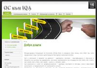 изработване на сайтове iqa-cert.com