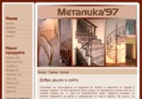 изработка уеб сайтове metalik.biz