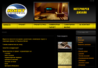 уеб страници unitinterior.com