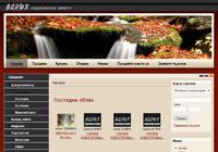 изработка уеб дизайн werih.com