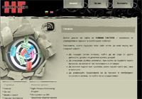 Изработка сайт hfactor-bg.com