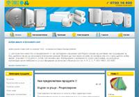 Изработка на уеб сайт konsumativ.jpg