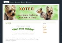 Изработка на уеб сайт best-pets-holiday.com