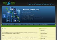 Сайт на една страница compass
