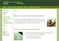 Изработка на уеб сайт sab-bg.com