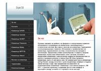 Изработка на уеб сайт sclima-bg.com