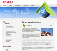Изработка на уеб сайт slavov.bg