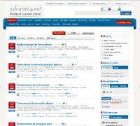 Изработка на уеб сайт zdravei.net
