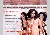 Изработка фирмен сайт alex-fashionhouse.com