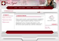 Онлайн магазин на шивашка кооперация
