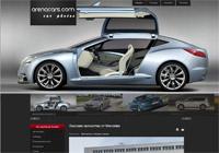 Сайт за автомобили