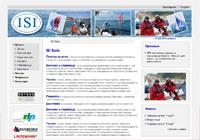 Изработка на сайт за яхтен сервиз