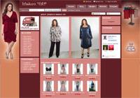 Изработване на онлайн магазин