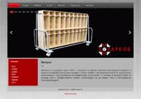 Сайт за метални изделия