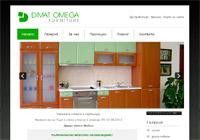 Сайт за мебелна фирма