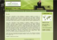 Изработка на сайт за почистване