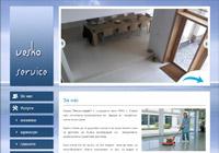 Сайт за почистване