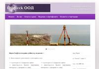 Изработка на сайт за геодезически услуги