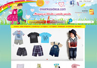 Изработка на сайт с интернет магазин