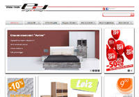 Изработка на сайт с продуктов каталог