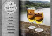 Изработка на сайт ninaphotography.eu