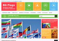 Изработване на онлайн магазин за знамена