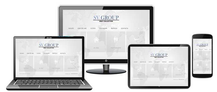 Направа на фирмен сайт