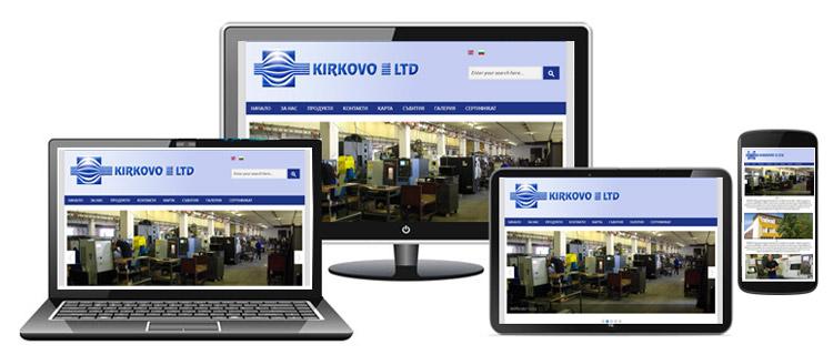 Изработка на сайт за завод