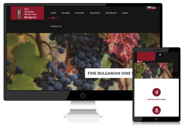 Изработка на фирмен сайт за продажба на вино