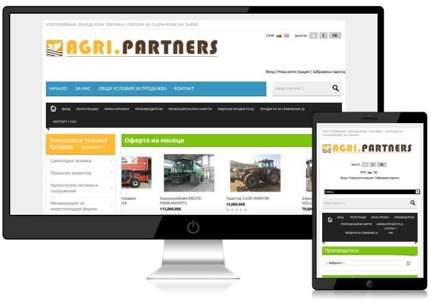Изработка на сайт онлайн магазин