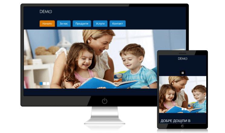 Безплатен сайт Babysitter