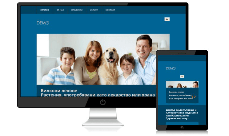 Безплатен сайт Families