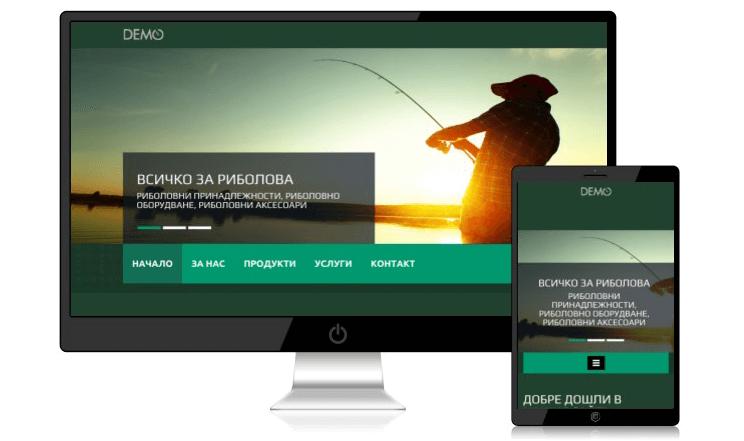 Безплатен сайт Fishing