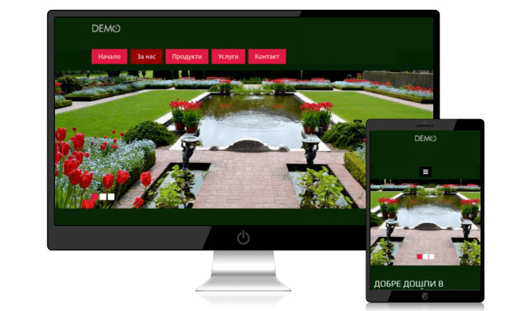 Безплатен сайт GardenShop