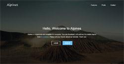Сайт на една страница alpines
