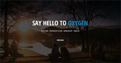 Сайт на една страница oxygen