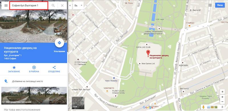 адрес google maps