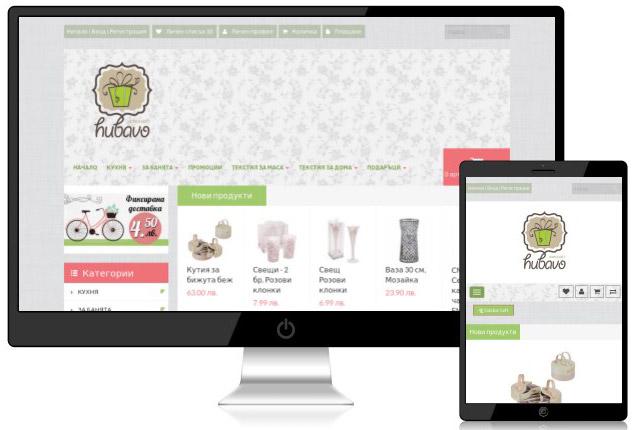 изработка на онлайн магазин 2016