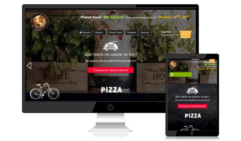Изработка на сайт за доставка на храна