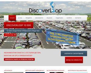 discoverloop.com