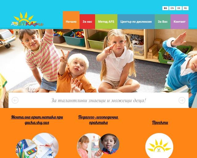 dyslexia-center.eu