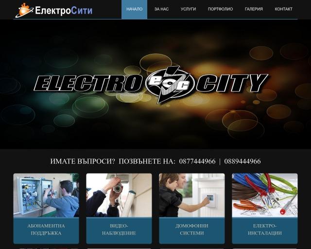 electrocity.bg