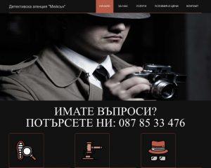 masondetective.com