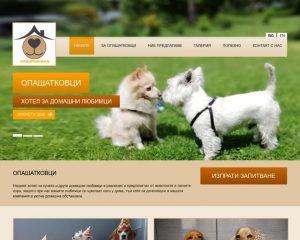 opashatkovci.com