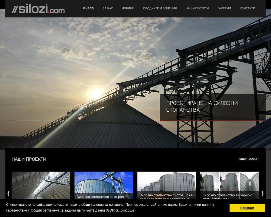 silozi.com